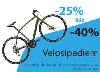 velo-no-25-lidz-40-left-menu