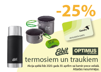 esbit-un-optimus-25-kk-kreisa